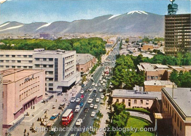 تهران قدیمی . عکس تهران قدیم . عکس قدیمی تهران . تهران