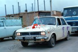 ماشین عروس . شعر برای عروسی . شعر عروسی . شعر . عروس . مشتیا . داش جوات